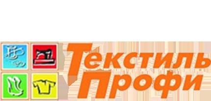 Textile-profi image